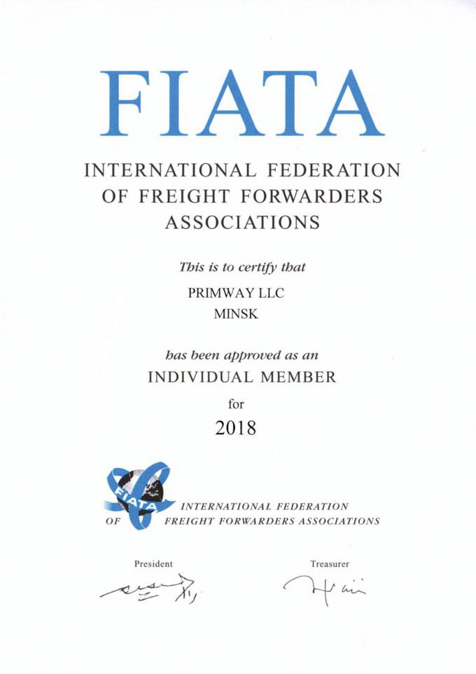 FIATA certificate for PRIMWAY LLC, MINSK