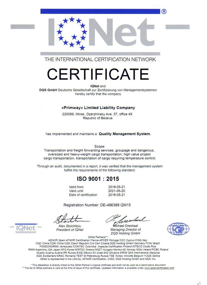 PRIMWAY LLC, MINSK,  ISO 9001 Certificate