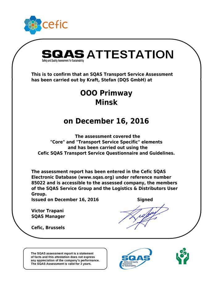SQAS certificate for PRIMWAY LLC, MINSK
